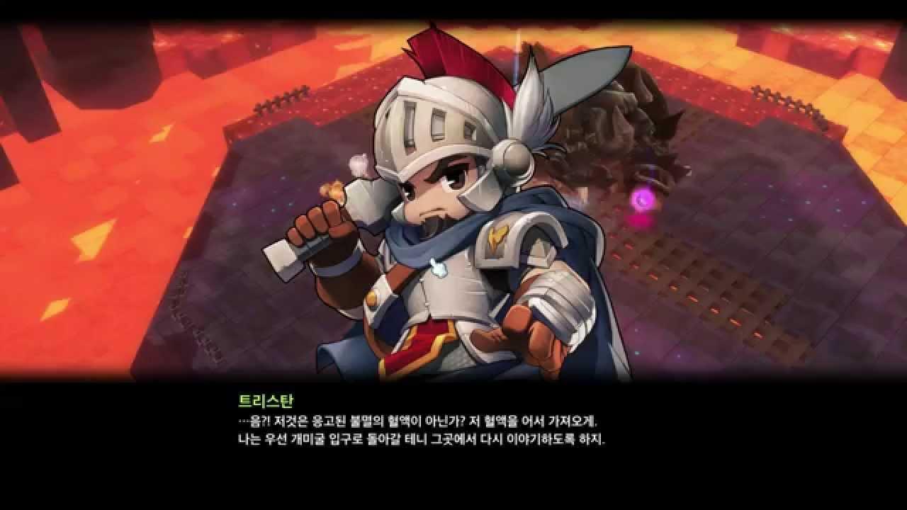 [Maplestory 2] All English Balrog Clear