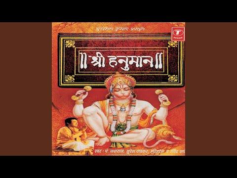 Shree Hanuman Gayatri