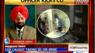 CBI official kicks and slaps inspector at a police station in Chandigarh