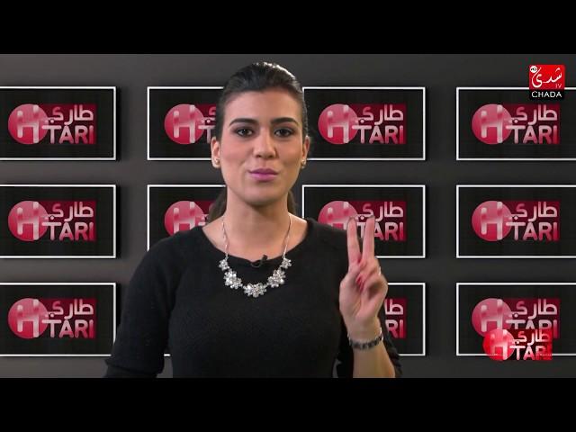رامز جلال يمازح غادة عبد الرازق بفيلم رغدة متوحشة