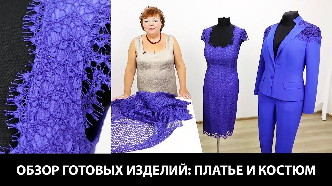 В интернет-магазине concept club вы можете купить женские жакеты и пиджаки на каждый день. Большой выбор моделей. Бесплатная доставка по.