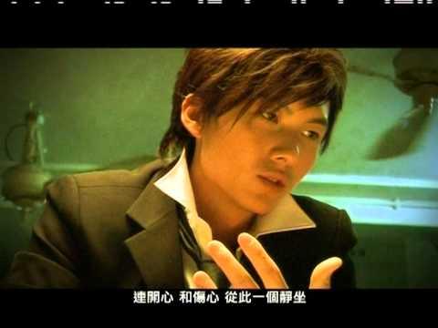 王浩信 Vincent Wong - 不散不見 [Never Exhausted] - 官方完整版MV