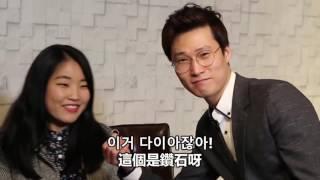 figcaption 韓國電視劇的常見題材! 第二集! With Hallyuber ♥