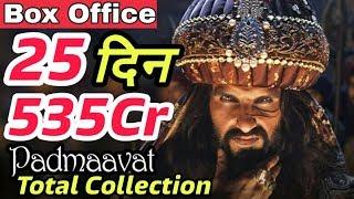 Padmavat 25th Day Box Office Collection   Record Growth   Padmavati