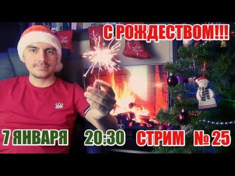 Снимаем выигрыш 43700 рублей из букмекерской конторы Бетсити. Ставки на спортиз YouTube · Длительность: 11 мин42 с