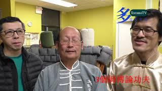 20170213, 3個師傅論功夫, 陳剛, 史堅源, 李漢水