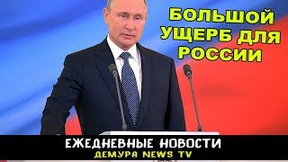 """Путину грозит """"неприемлемый ущерб"""""""