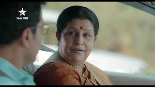 Saath De Tu Mala   साथ दे तू मला   New Serial Promo   Star Pravah
