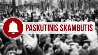Protestas. Paskutinis skambutis || TRANSLIACIJA || LAISVĖS TV