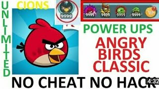 How to get unlimited money  and power ups in Angry Birds | Angry birds main power ups kaisy hasil ka