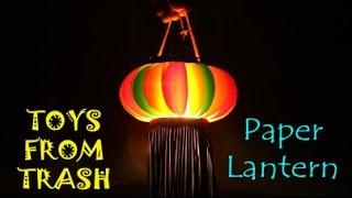 Paper Lantern | Marathi
