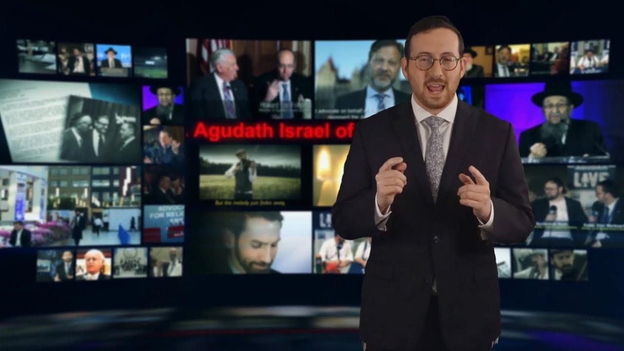 Agudah Convention - Moving Forward - 2018 | אגודת ישראל באמריקה