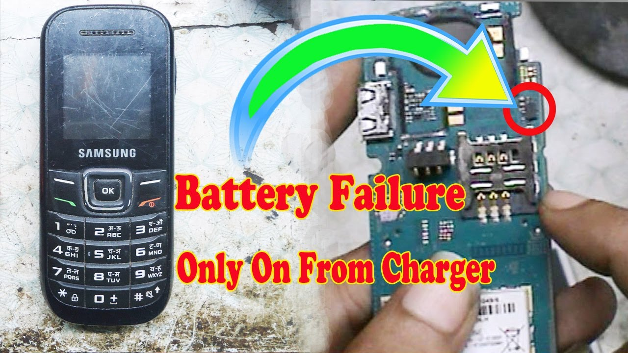 Samsung 1200 Low Battery Shutdown Problem ! samsung 1200y only power on with charger