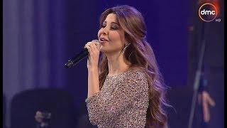 Nancy Ajram Almasah Capital Egypt Concert 2017 نانسي عجرم حفلة افتتاح الماسة كابيتال