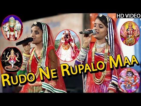 Rajasthani SUPERHIT Bhajan   'Rudo Ne Rupalo Maa' LIVE HD VIDEO   PRIYA & PRITI   Mataji Songs 2015