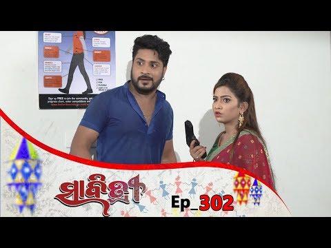 Savitri | Full Ep 302 | 28th June 2019 | Odia Serial – TarangTV