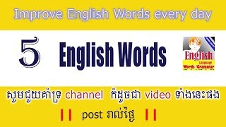 #5English words - Improve your Enlgish Words evey time - English official