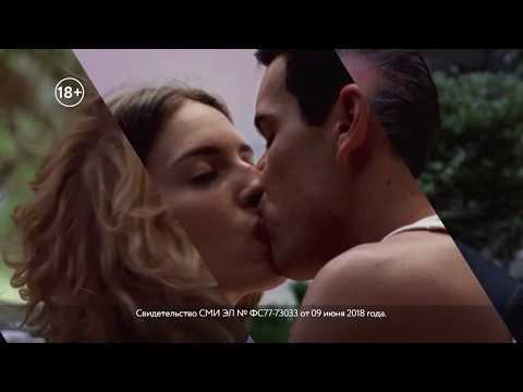 Смотри Романтичное Суперкино