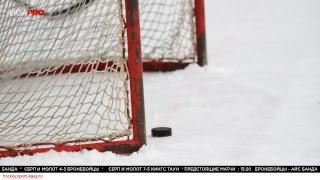 Шорт хоккей. Дневной турнир. Лига Про. 18 января 2019 г