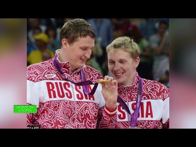 Новости спорта 29.06.20