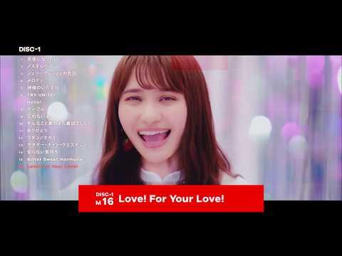 中島 愛 ベストアルバム「30 pieces of love」ダイジェスト映像