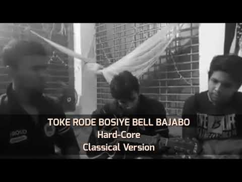 Toke Rode Bosiye Bell Bajabo | Hard-Core Classical Version | Abisheak Ovi