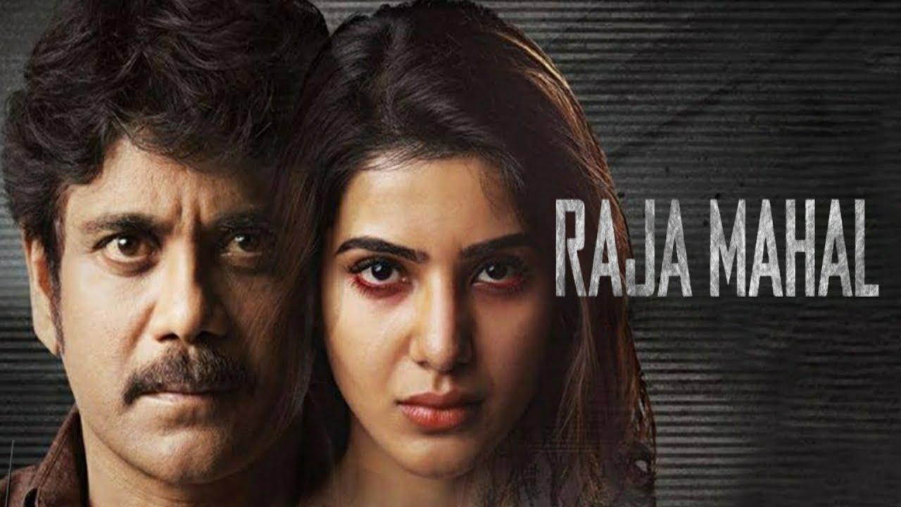 Raja Mahal (2021) Full Movie Watch Online