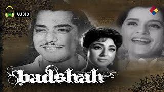 Jee Ghabraye Dil Jal Jaye Bedardi Ab To Aa Jaa | Badshah 1954 | Lata Mangeshkar.