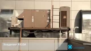 Крышный кондиционер - руфтоп LENNOX(Крышный кондиционер Руфтоп Lennox с воздушным охлаждением - эффективное решение в кондиционировании объемны..., 2014-09-24T14:42:16.000Z)