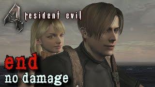 Resident Evil 4 HD Walkthrough END - Saddler Battle - No Damage