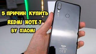 5 причин купить Redmi Note 7 by Xiaomi