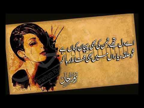 sad love poem sweet and romantic poetry