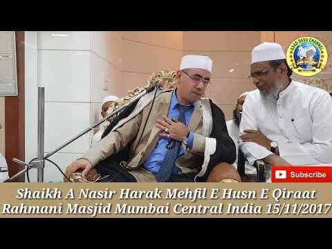 Shaikh A Nasir Harak Rahmani Masjid Mumbai Central India 15 /11/2017
