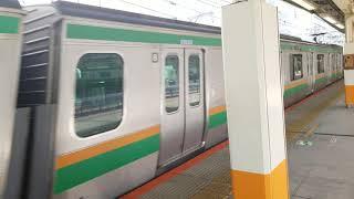 E231系1000番台東海道線普通国府津行(K-15)横浜駅発車