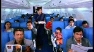 GMG Airlines AD