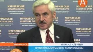 Принято решение о включении Росляково в состав муниципального образования город Мурманск 11.12.2014(, 2014-12-11T17:31:25.000Z)