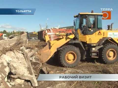 В Тольятти ликвидировали незаконную свалку