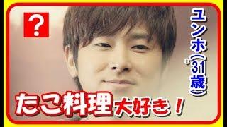 チャンネル登録よろしくお願いします♪ http://u0u1.net/GzrX 東方神起フ...