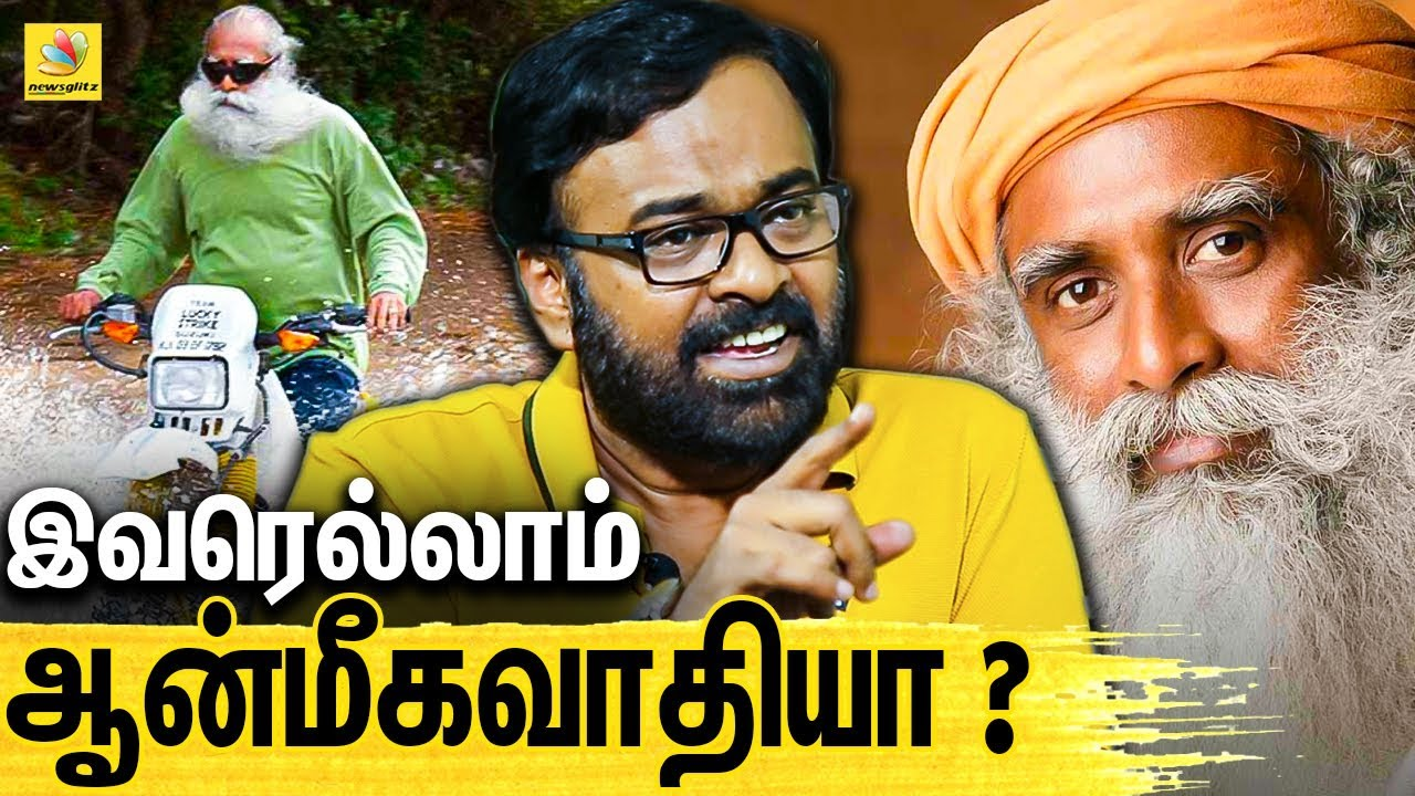 Download Comedy பண்ணாதீங்க ! | Director Karu Palaniappan Interview About Jakki Vasudev, Isha, Cauvery Calling