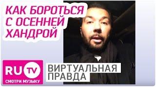 Кети Топурия, Ксения Бородина, Денис Клявер  Новости Инстаграма  Виртуальная правда #458