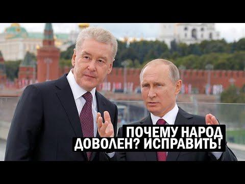 Срочно - Банда Путина начала зачистку Москвы - новости