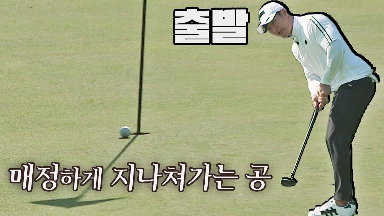 이럴 수가.. 김종국(Kim Jong Kook) 맘도 모르고 매정하게 지나쳐가는 공💦 세리머니 클럽(SeriMoney Club) 5회 | JTBC 210728 방송
