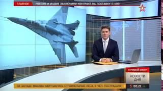 Под Егорьевском разбился МиГ-29