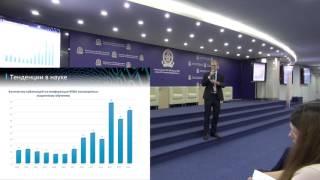 """Георгий Шакирин """"Исследования в области здравоохранения с использованием машинного обучения и AI"""""""