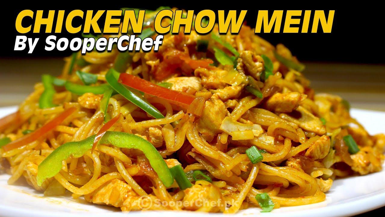 Chicken chow mein recipe chicken noodles sooperchef youtube chicken chow mein recipe chicken noodles sooperchef forumfinder Image collections