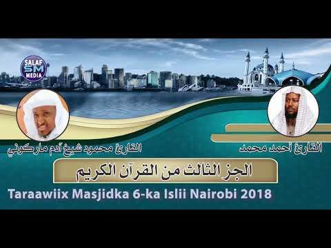 Taraawiix Juzka 2aad ee Qur'aanka Masjidka 6-ka 19 - 5 - 2018