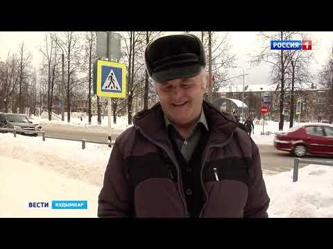 Вести Кудымкар 17.01.2020 (на коми-пермяцком языке)