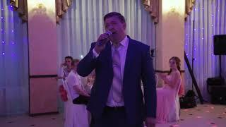 Песня папы на свадьбе для Дочери