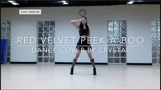 RED VELVET PEEKABOO — dance cover teaser by crystal diamond