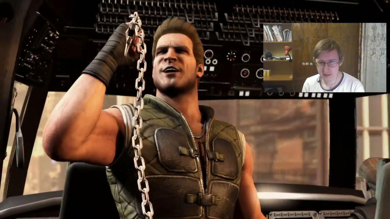 ТЫ БЫЛ КЕЙДЖАНУТ! - Mortal Kombat X (Сюжет) #1